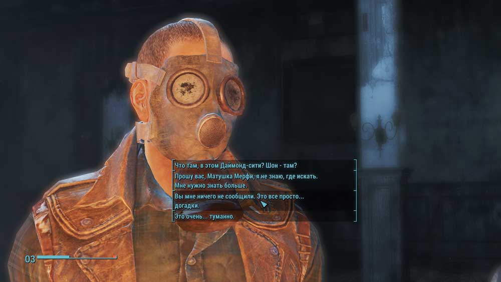NewDialog Mod for Fallout 4